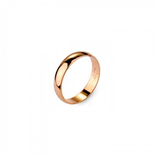 Inel logodna placat cu aur 14k Purity